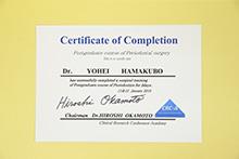 岡本浩先生CRC-A歯周外科コース